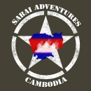 Sabai Adventures logo crop