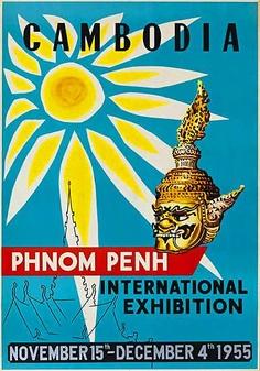 Vintage Cambodia 03